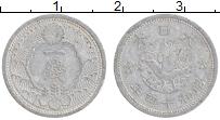 Изображение Монеты Япония 1 сен 1939 Алюминий XF Хирохито
