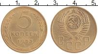 Продать Монеты  5 копеек 1953 Латунь