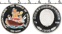 Изображение Монеты Северная Корея 100 вон 1996 Серебро Proof- Робинзон Крузо