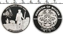 Продать Монеты Бутан 300 нгултрум 1994 Серебро