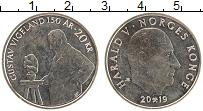 Изображение Монеты Норвегия 20 крон 2019 Латунь UNC- 150 лет со дня рожде