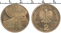 Изображение Монеты Польша 2 злотых 2013 Латунь UNC- 100 лет Польскому те
