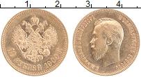 Изображение Монеты 1894 – 1917 Николай II 10 рублей 1900 Золото XF+ ФЗ. Y# 64 Проба 900,