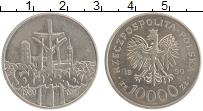 Изображение Монеты Польша 10000 злотых 1990 Медно-никель UNC- Солидарность