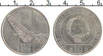 Изображение Монеты Югославия 10 динар 1983 Медно-никель UNC- Мемориал Неретва