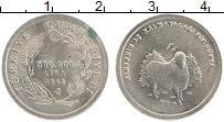 Изображение Монеты Турция 500000 лир 2002 Медно-никель UNC-