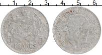 Изображение Монеты Монако 5 франков 1945 Алюминий XF- Луи II