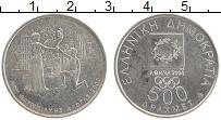 Изображение Монеты Греция 500 драхм 2000 Медно-никель UNC- XXVIII Летние олимпи