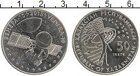 Изображение Монеты Казахстан 50 тенге 2015 Медно-никель UNC Венера-10