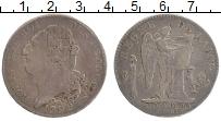 Изображение Монеты Франция 1 экю 1792 Серебро VF+ Людовик XVI