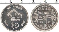 Изображение Монеты Непал 10 рупий 1997 Медно-никель UNC Визит в Непал 1998