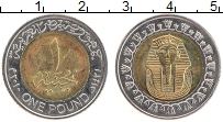 Изображение Монеты Египет 1 фунт 2010 Биметалл XF