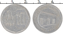 Изображение Монеты Аргентина 10 аустралес 1989 Алюминий XF Музей в Сан Николас