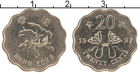 Изображение Монеты Гонконг 20 центов 1997 Латунь UNC