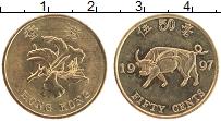 Изображение Монеты Гонконг 50 центов 1997 Латунь UNC