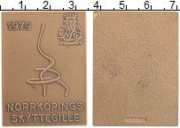 Изображение Монеты Швеция Жетон 1979 Бронза XF Стрелковая гильдия Н