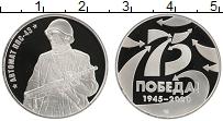 Изображение Монеты Россия Жетон 2020 Медно-никель Proof СПМД75 лет победы.Ав