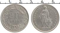 Изображение Монеты Швейцария 2 франка 1975 Медно-никель VF