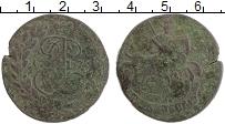 Изображение Монеты 1762 – 1796 Екатерина II 2 копейки 1776 Медь VF