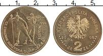 Изображение Монеты Польша 2 злотых 2006 Латунь UNC- Олимпийские игры в Т