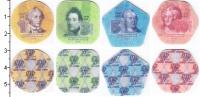 Изображение Наборы монет Приднестровье Набор монет 2014 года 2014 Пластик UNC В наборе 4 монеты но