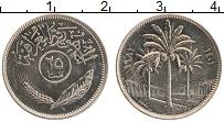 Изображение Монеты Ирак 25 филс 1981 Медно-никель UNC