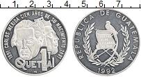 Продать Монеты Гватемала 1 кетцаль 1992 Серебро