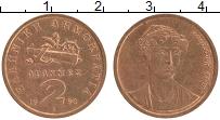 Изображение Монеты Греция 2 драхмы 1990 Бронза UNC Манто Маврогенус