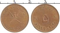 Изображение Монеты Оман 5 байз 1999 Бронза XF
