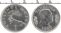 Изображение Монеты Танзания 1 шиллинг 1987 Медно-никель UNC-