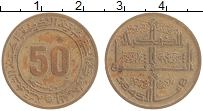 Изображение Монеты Алжир 50 сантим 1975 Латунь XF 30 лет Алжирского во