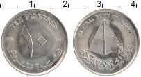 Продать Монеты Судан 10 пиастр 2006 Медно-никель