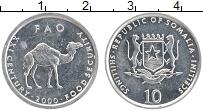 Изображение Монеты Сомали 10 шиллингов 2000 Алюминий UNC- ФАО
