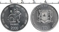 Изображение Монеты Сомали 10 шиллингов 2000 Медно-никель UNC- Год Кролика