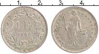 Изображение Монеты Швейцария 1 франк 1956 Серебро XF