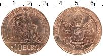 Изображение Монеты Ватикан 10 евро 2020 Медь UNC Искусство и вера. Ск