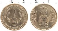 Изображение Монеты Индия 5 рупий 2015 Латунь UNC- 50 лет Второй Индо-П