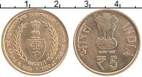Изображение Монеты Индия 5 рупий 2010 Латунь UNC- 150 лет Судебной сис
