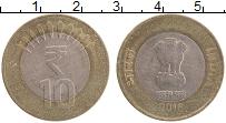 Изображение Монеты Индия 10 рупий 2016 Биметалл XF