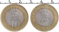 Изображение Монеты Индия 10 рупий 2012 Биметалл XF