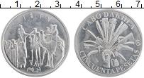 Продать Монеты Кабо Дахла 50 песет 2006 Медно-никель