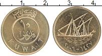 Изображение Монеты Кувейт 10 филс 2006 Латунь UNC