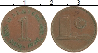 Изображение Монеты Малайзия 1 сен 1976 Бронза XF