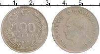 Изображение Монеты Турция 100 лир 1987 Медно-никель XF Кемаль Ататюрк