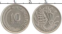 Изображение Монеты Сингапур 10 центов 1971 Медно-никель XF