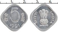 Изображение Монеты Индия 5 пайс 1991 Алюминий UNC