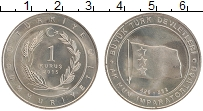 Изображение Монеты Турция 1 куруш 2015 Медно-никель UNC- Флаг Эфталитов