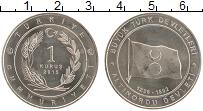 Изображение Монеты Турция 1 куруш 2015 Медно-никель UNC Великие Тюркские гос
