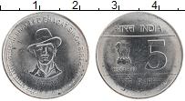 Изображение Монеты Индия 5 рупий 2007 Железо UNC 100 лет со дня рожде