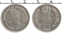 Изображение Монеты Индия 5 рупий 2003 Медно-никель XF 180-летие Дадабхай М
